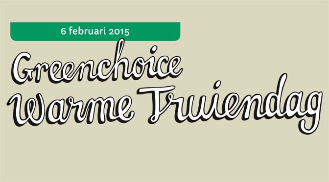 Greenchoice Warmetruiendag 2015