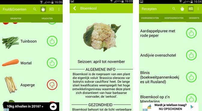 app-froenten-screenshot